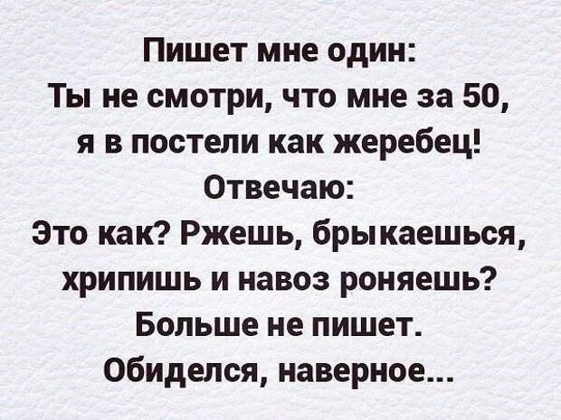 30 Анекдотов