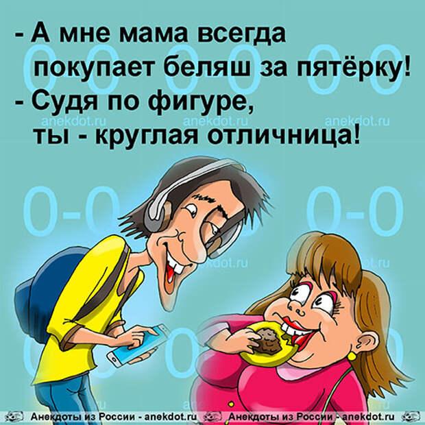 5 Анекдотов