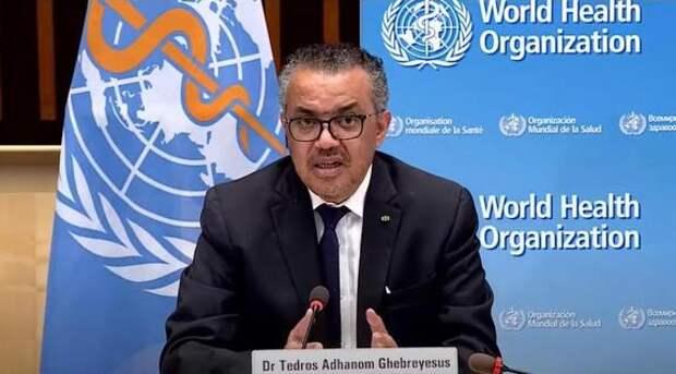 Глава ВОЗ Гебрейесус заявил о «вакцинном апартеиде» в мире