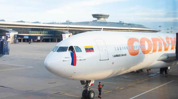 Запущен новый регулярный авиарейс из Москвы в Каракас и обратно