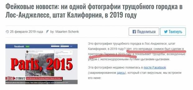 Фейсбук такой фейсбук ...