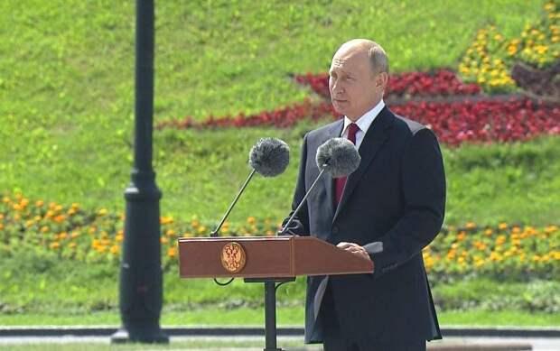 Владимир Путин: поправки в конституцию поддерживаются большинством ...