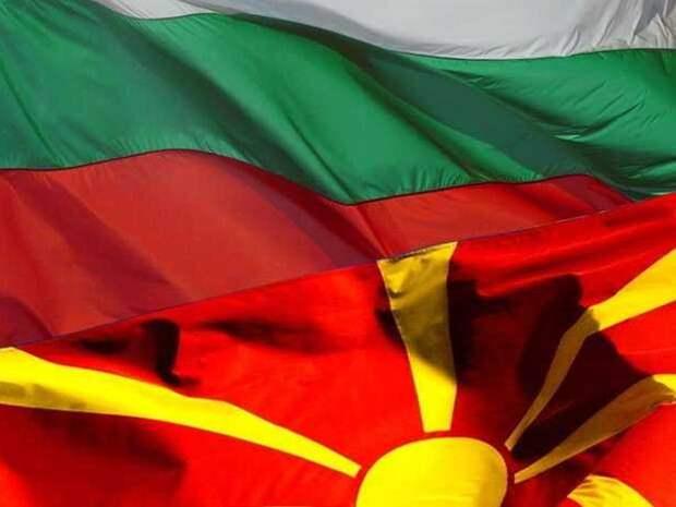 София: «Болгар в Македонии нет – плохо, македонцев нет в Болгарии – хорошо»