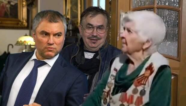 Стас Садальский прокомментировал нашумевшую встречу Володина и Саратовской пенсионерки