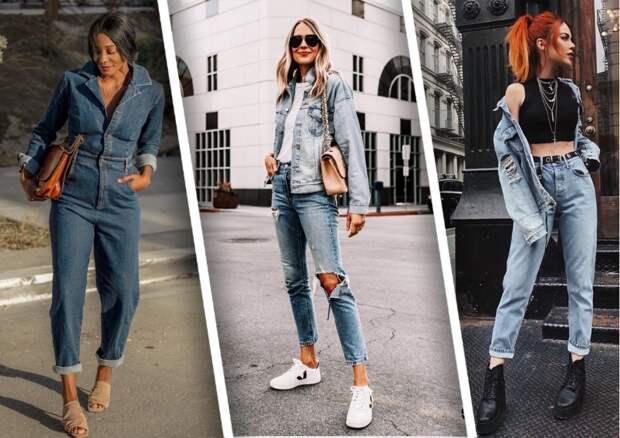 Джинсовый стиль 2021: оригинальные образы для женщин любого возраста