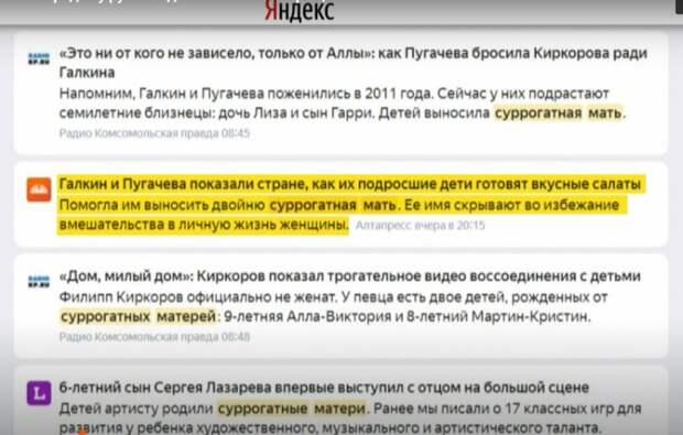 Продажу русских детей не хотят запрещать