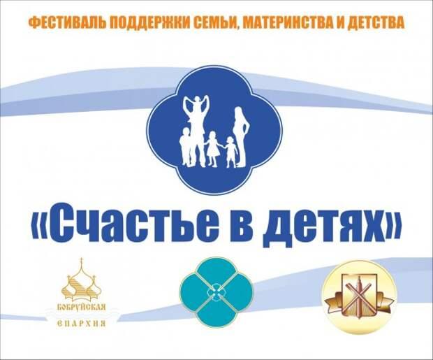 Сотрудники епархиальных отделов и представители молодежных объединений БПЦ приглашаются к участию в конференции ´Духовно-нрав...