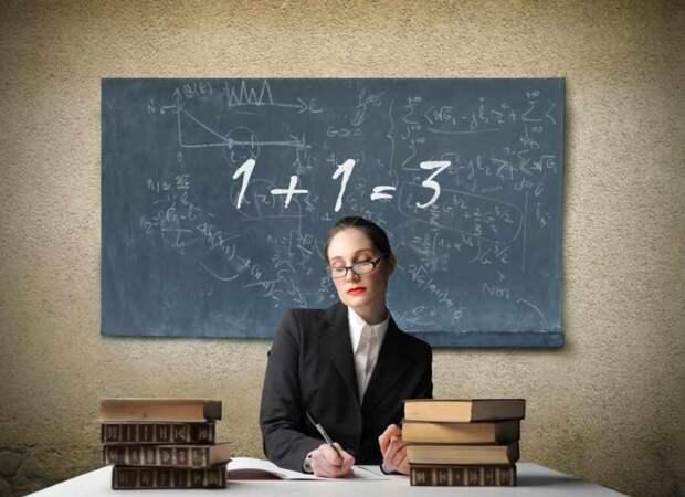 Математическое равенство в Калифорнии