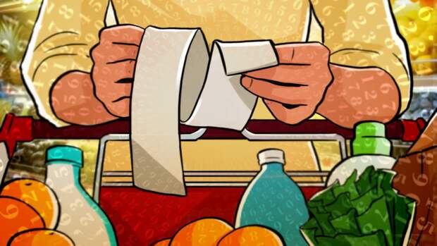 """Инфляцию в России обсудят эксперты на пресс-конференции МГ """"Патриот"""""""