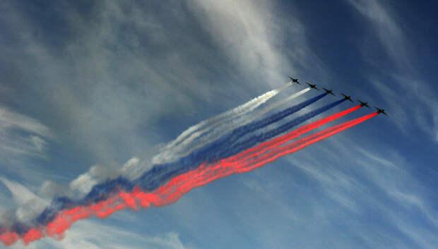 Репетицию воздушной части парада Победы проведут в Московском регионе в понедельник