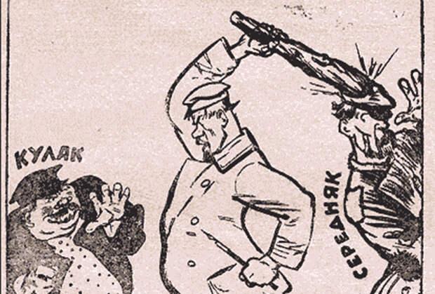 Сталин уничтожил миллионы крестьян России и Украины. Он просто боялся войны