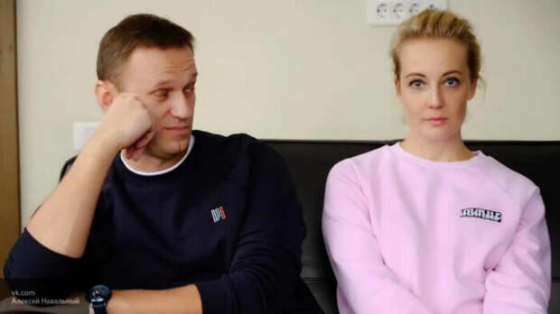 Источник раскрыл секрет регулярных полетов Юлии Навальной в ФРГ