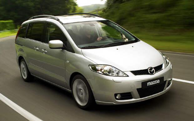 В России отзывают компактвэны Mazda 5