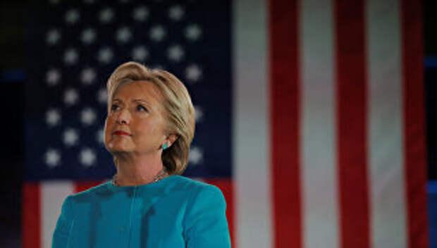 Кандидат в президенты США от Демократической партии Хиллари Клинтон