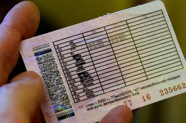 «Ъ»: ЦБ не поддержал использование водительских прав для финуслуг