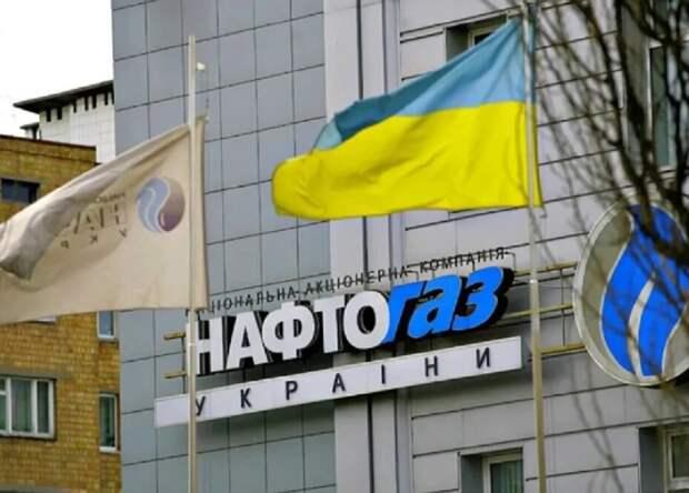 Стокгольмский арбитраж опять может заставить нас кормить Украину