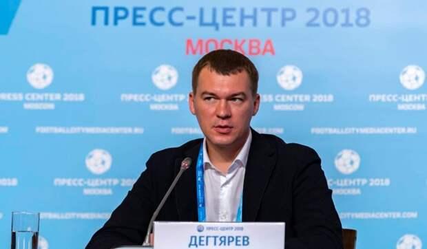 Дегтярев проинспектировал строительство самых важных объектов Комсомольска-на-Амуре