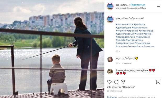 Фото дня: на рыбалке с сыном