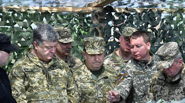 Киев готовит наступление на Донбасс с выходом на Россию