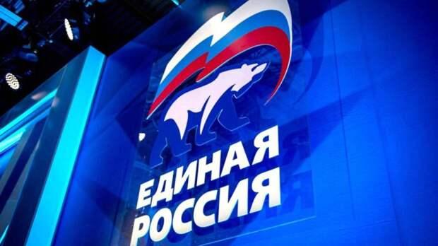 Завершение праймериз «Единой России»