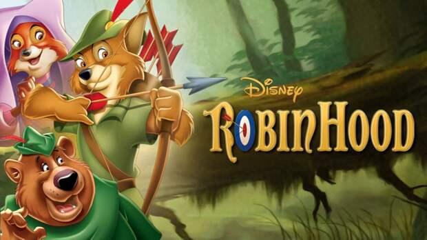 Диснеевский мультфильм «Робин Гуд» получит ремейк