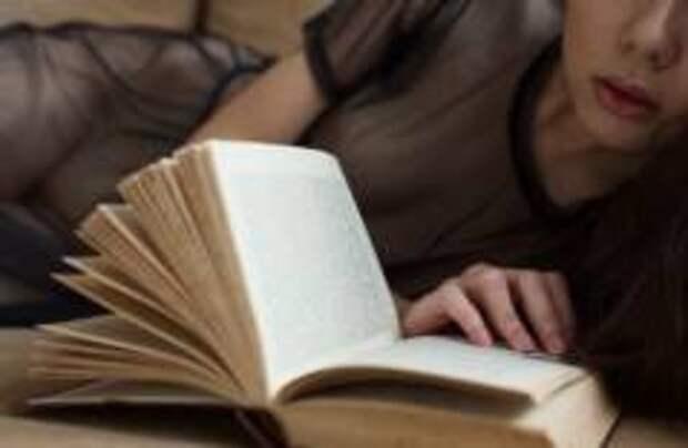 Книжный багаж. Обнулиться и познать дзен: Счастье есть и оно не за горами