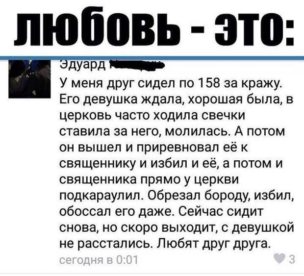 1479315376_fotomemy-3