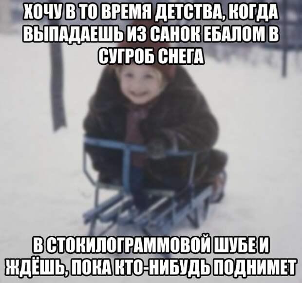 1449053825_prikol-3