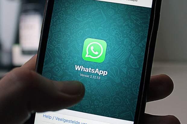 «Интересы политиков испецслужб»: что не так с апдейтом WhatsApp
