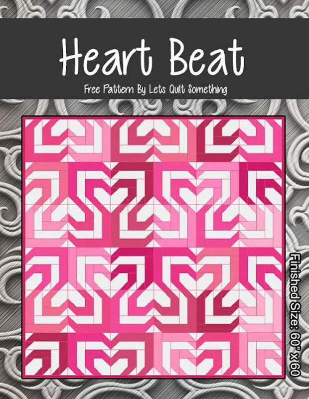 квилты сердце