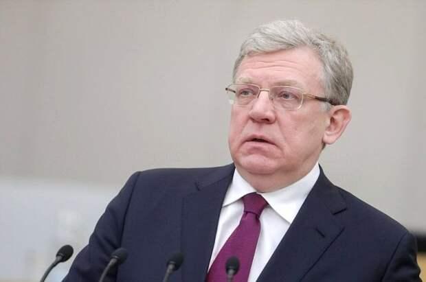 Кудрин рассказал о перспективах введения безусловного базового дохода в РФ