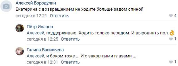 """Стриженова удивила зрителей, заменив Лосеву во """"Время покажет"""" после перелома"""