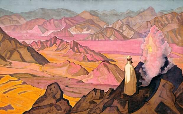 Николай Константинович Рерих. Магомет на горе Хира