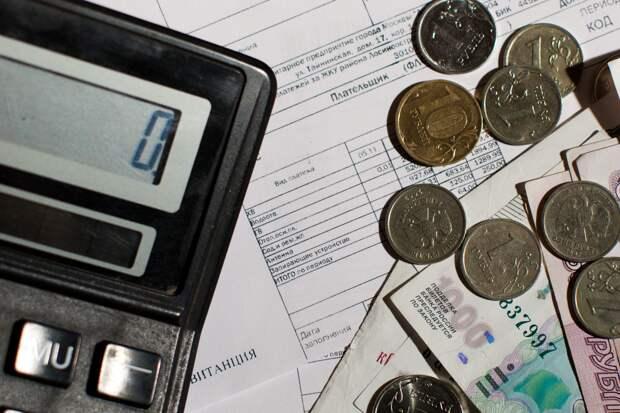 Получить субсидию на оплату ЖКХ станет проще
