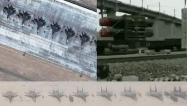 К чему так поспешно готовится армия КНР?