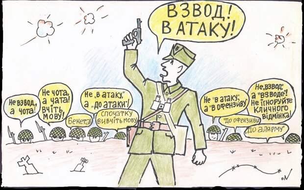 Почему на Украине многие предпочитают разговаривать по-русски?
