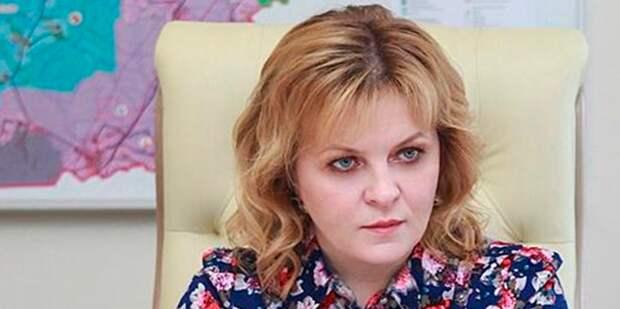 СМИ: мэр города в Подмосковье за счет бюджета наняла себе домой прислугу