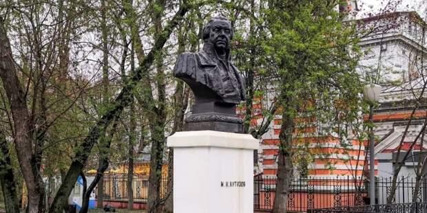 Сергунина: Памятник-бюст Михаила Кутузова в Москве  отреставрируют