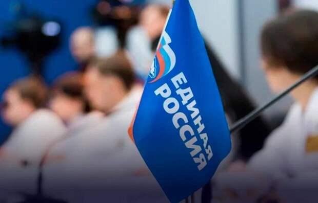 «Единая Россия» помогает школьникам в регионах