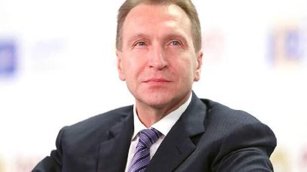 Шувалов назначен председателем корпорации «ВЭБ.РФ»