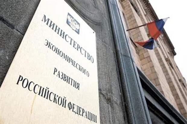 Минэкономразвития РФ предлагает не пускать в руководство ПАО людей с судимостью