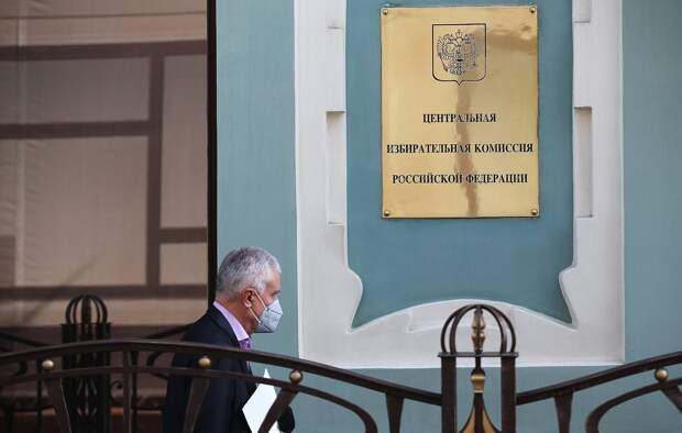 ЦИК исключил четырех кандидатов из федерального списка ЛДПР на выборы в Госдуму