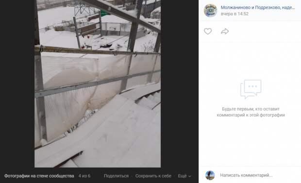 Работы по строительству моста на станции Новоподрезково завершатся во втором квартале 2021