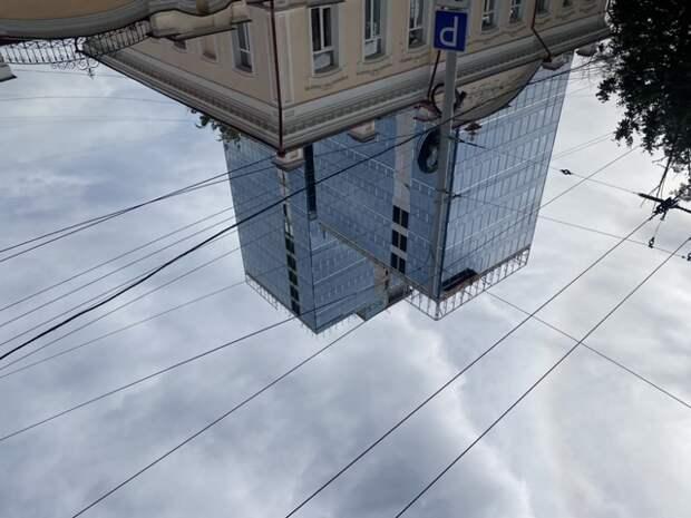 Екатеринбург. Часть 13
