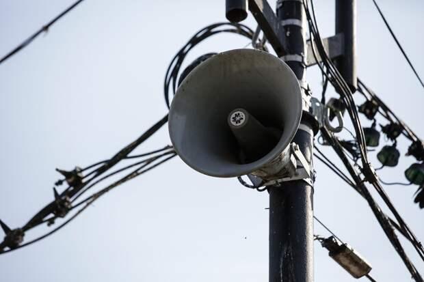 В Ялте планируют установить больше громкоговорителей для оповещения населения