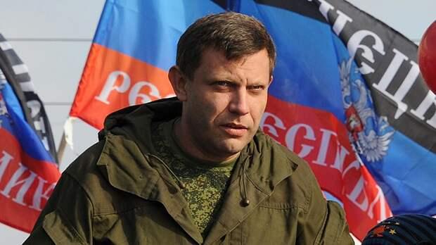 Прилепин рассказал, кто не позволил Захарченко учредить «Малороссию»