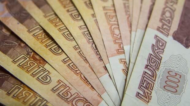 США планируют «подорвать» рубль