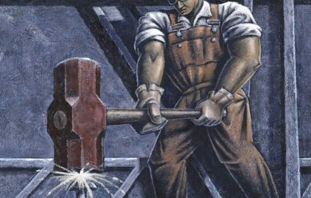 Александр Роджерс: Коллективный капитализм