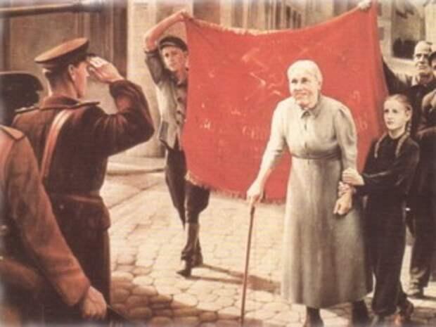 Семья Брозовских со знаменем, вместе с другими коммунистами встречает советских освободителей. Фрагмент картины Карла Коте, 1953 г.