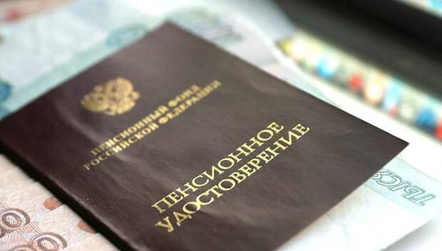 Более 6 тыс одиноких пенсионеров в Подольске получили ежемесячную выплату